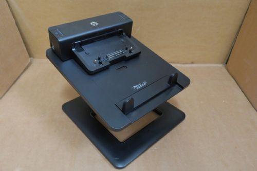 HP Dual Hinge II Laptop Desk Stand AW661AA Docking Station A7E32AA  A7E33AV#ABU